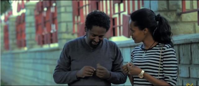 Tezem (ትዝም) Ethiopian Movie Trailer